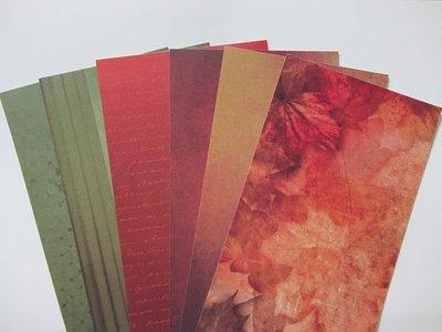 Collage papier pakketje nr.7